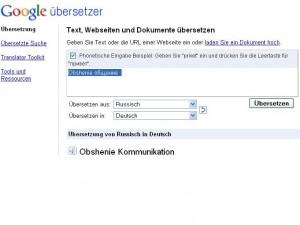 Russisch schreiben im Internet Browser