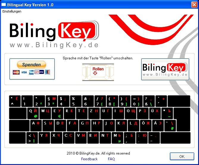 Russische Tastatur Software