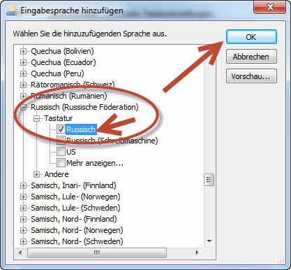 Russische Tastatur unter Windows auswählen und hinzufügen